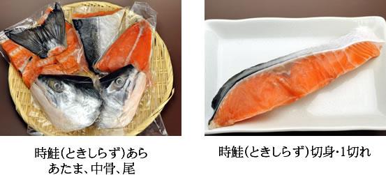 tokibara
